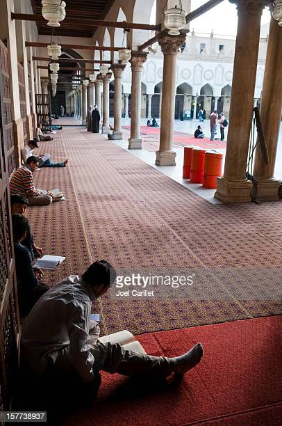 Reading the Koran at Al-Azhar