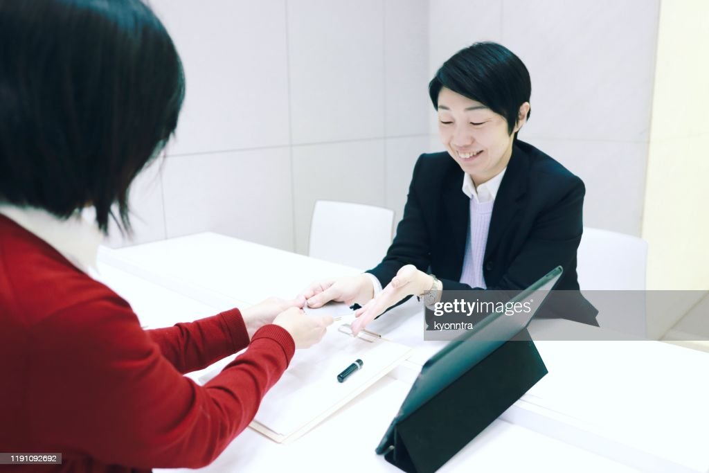 Real Estate Agent In Japan High Res Stock Photo Getty Images