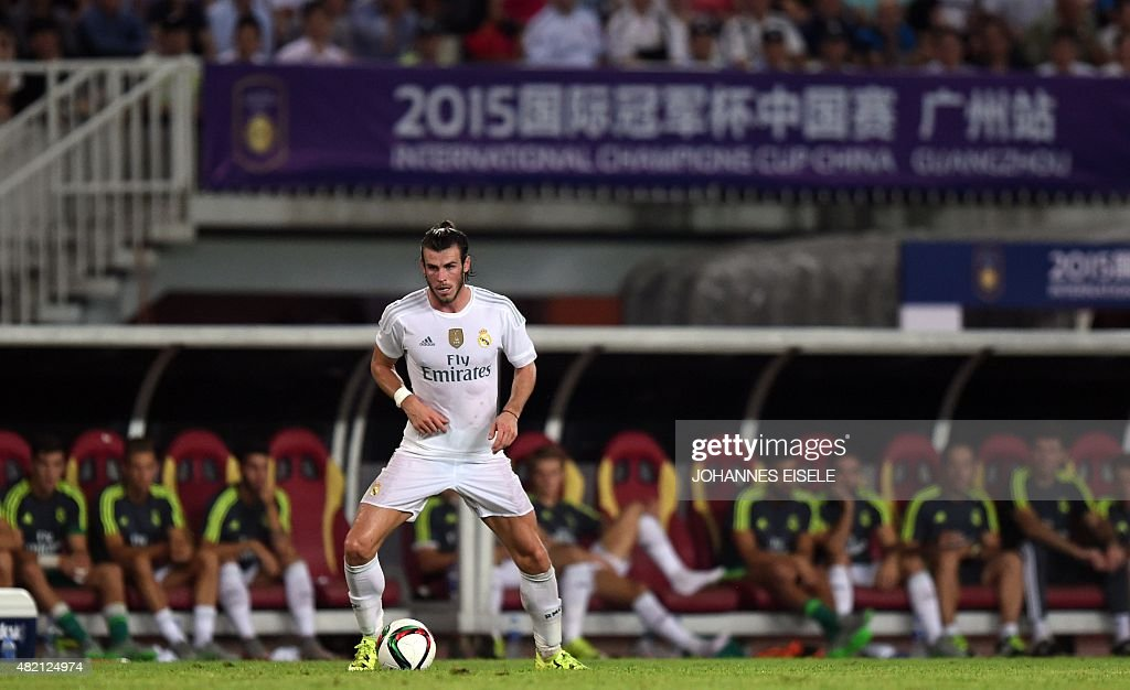 FBL-ASIA-ESP-ITA-REAL-INTER-CHN : News Photo