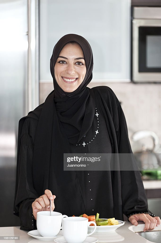 Real Muslim Young Woman : Stock Photo