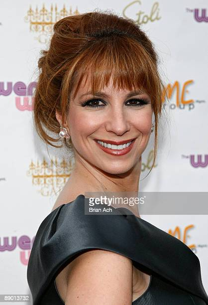 Reality star Jill Zarin attends The Wendy Williams Show Launch Party at The Gates on July 13 2009 in New York City