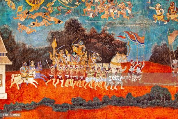 reamker (ramayana) frescoes, royal palace and silver pagoda, phnom penh. - vishnu stock photos and pictures
