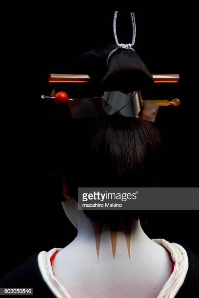 Rear View of Geisha