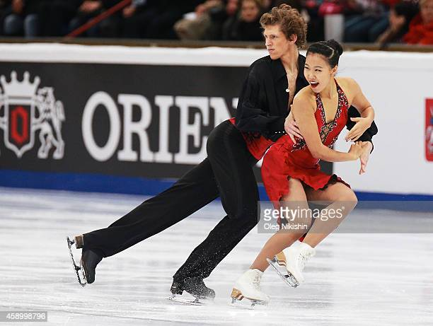 Rebeka Kim and Kirill Minov of South Korea skate in the Ice Dance Free Dance during ISU Rostelecom Cup of Figure Skating 2014 on November 14 2014 in...