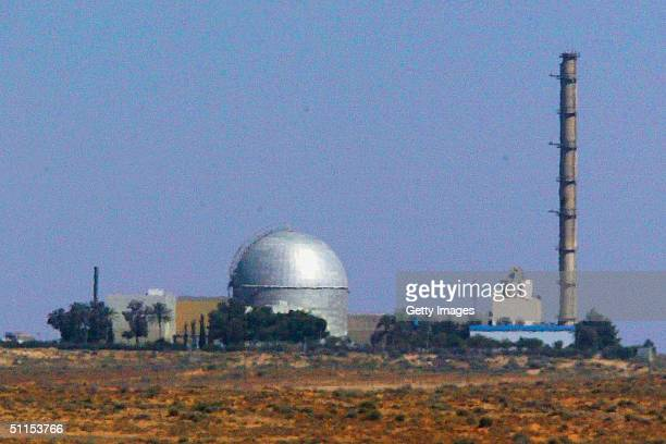 Recent undated file photo of Israel's nuclear reactor at Dimona.
