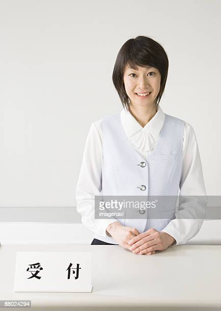 A receptionist