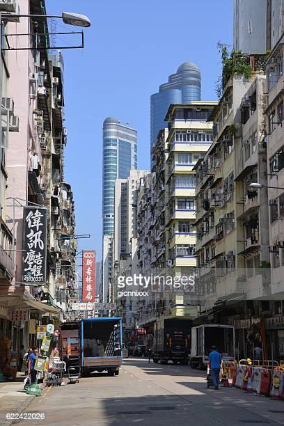 Reclamation Street, Yau Ma Tei district, Kowloon, Hong Kong