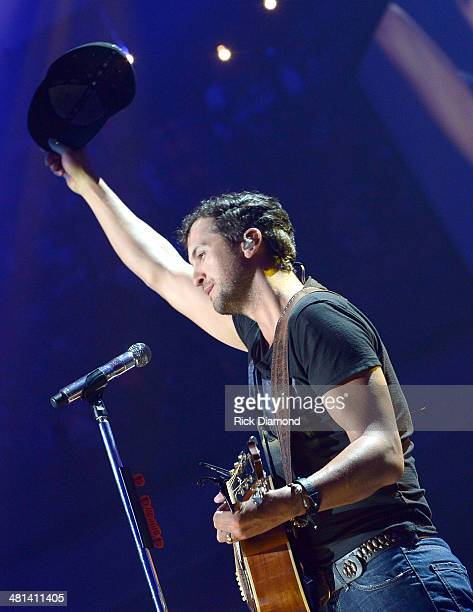 Recording artist Luke Bryan performs onstage during iHeartRadio Country Festival in Austin at the Frank Erwin Center on March 29 2014 in Austin Texas