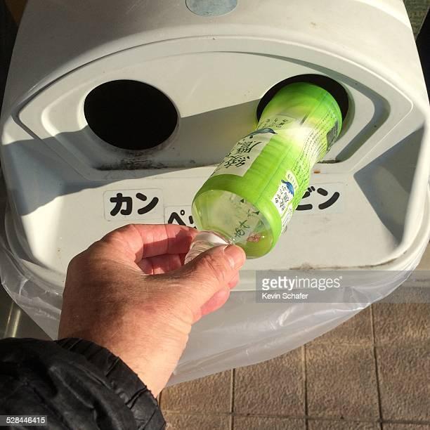 Recycling plastic bottle, Kyushu, Japan