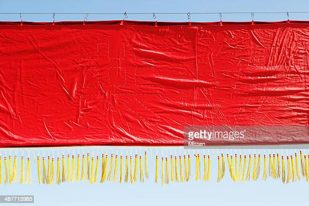 Red Banner, China