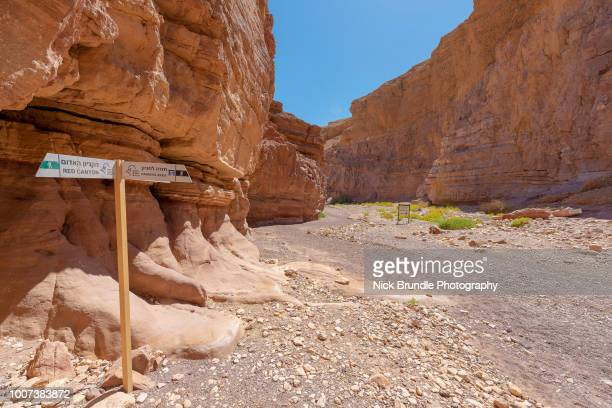 Red Canyon, Eilat, Israel