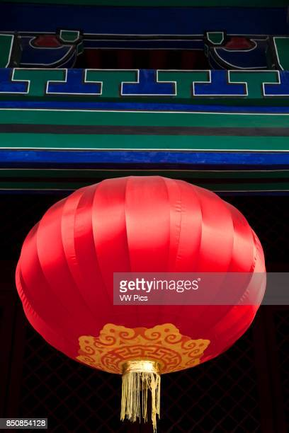 Red Chinese lantern on the main gate tower Xi'an Shaanxi Province China
