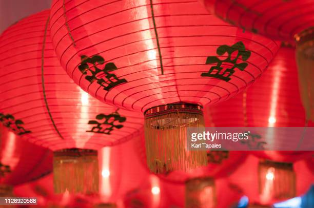 Red Chinese lanterns during the celebration of 2019 Chinese New Year