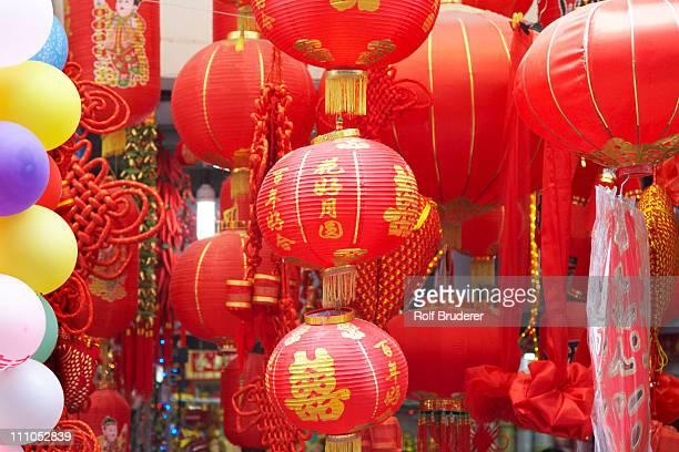 Red Chinese lanterns hanging