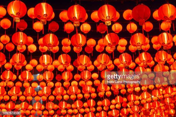 red chinese lanterns - lantern festival stock pictures, royalty-free photos & images