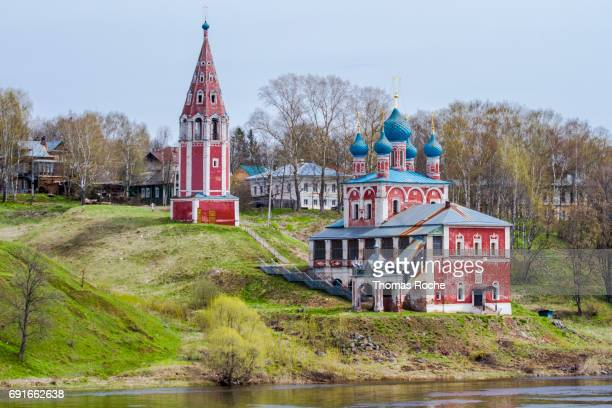 a red church on the hill - volga stock pictures, royalty-free photos & images