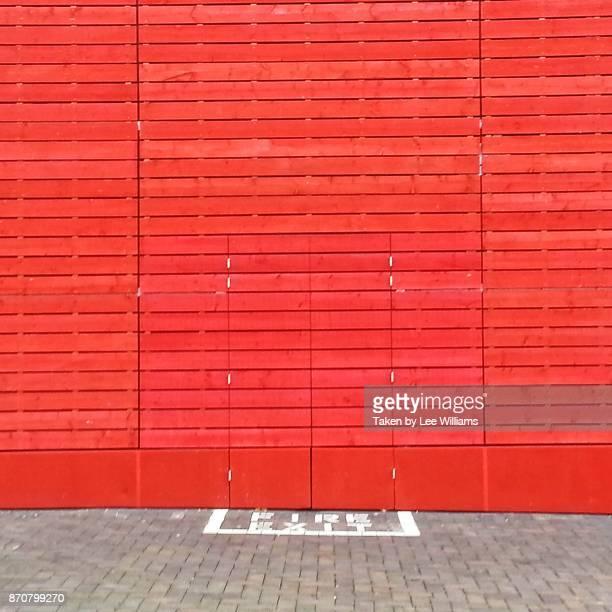 Red fire door