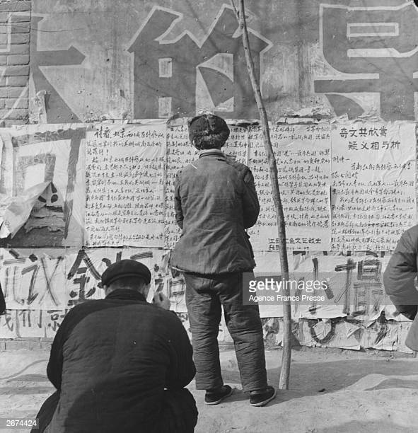 Red Guard posters giving news and proclaiming the Communist Party on a wall in Peking the Chinese capital