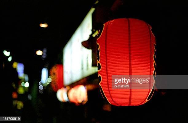 Red lantern of Yakitori bar