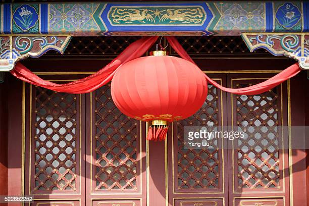 red lantern - beijing stock pictures, royalty-free photos & images