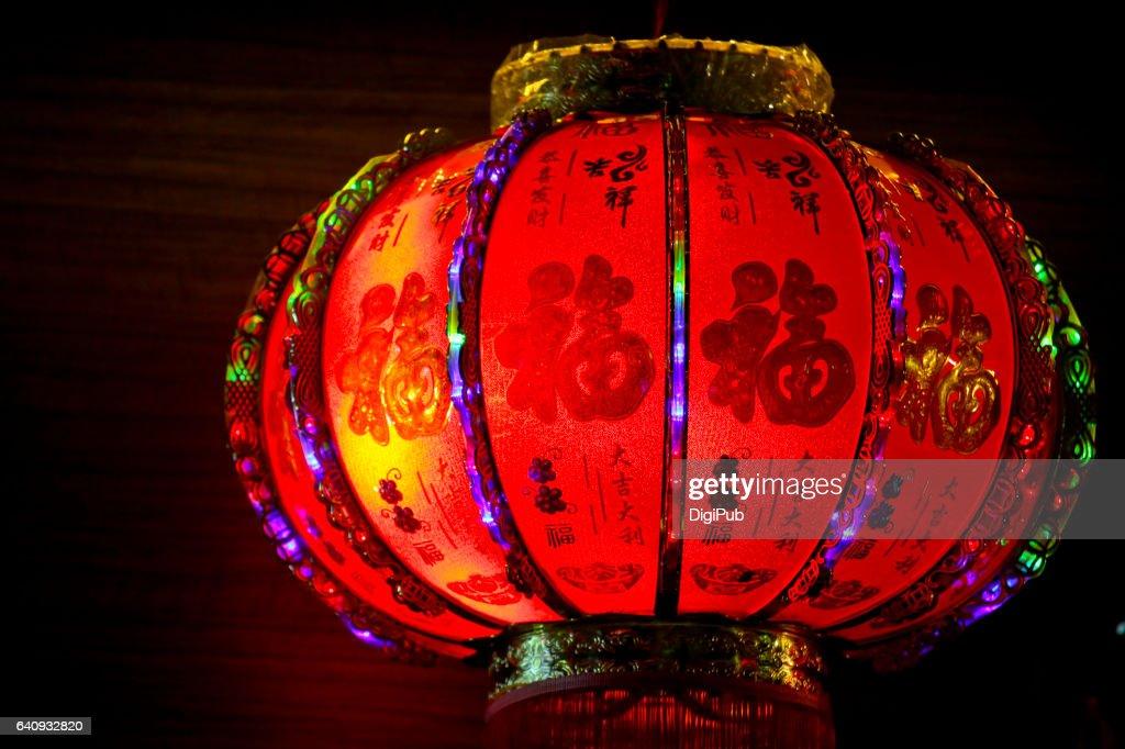 Red Lantern : Stock Photo