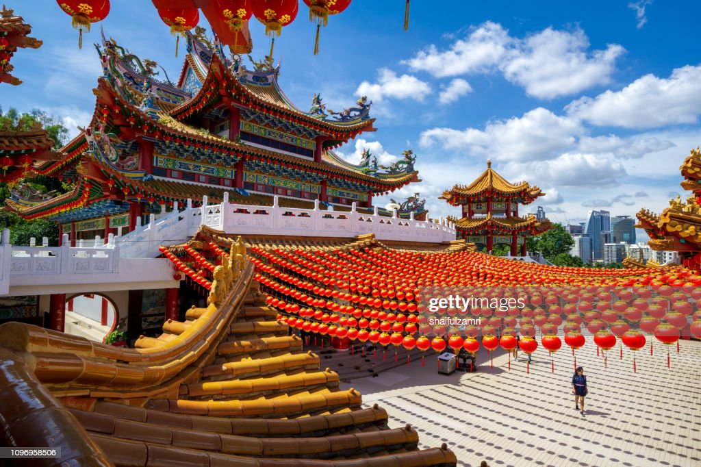Red lanterns being put up at the Thean Hou Temple in Kuala Lumpur. : Stock Photo