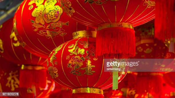 red lanterns hanging for sale during chinese new year - chinese new year stock pictures, royalty-free photos & images