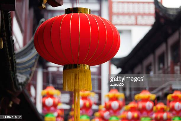 red lanterns in chinese new year,china - east asia, - china east asia stock pictures, royalty-free photos & images