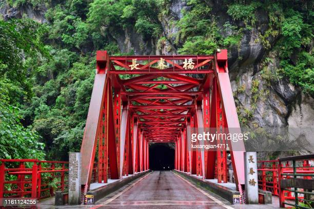 red meaningful iron bridge - hualien county stock pictures, royalty-free photos & images