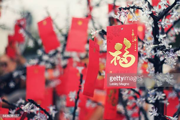 Red packet or hongbao