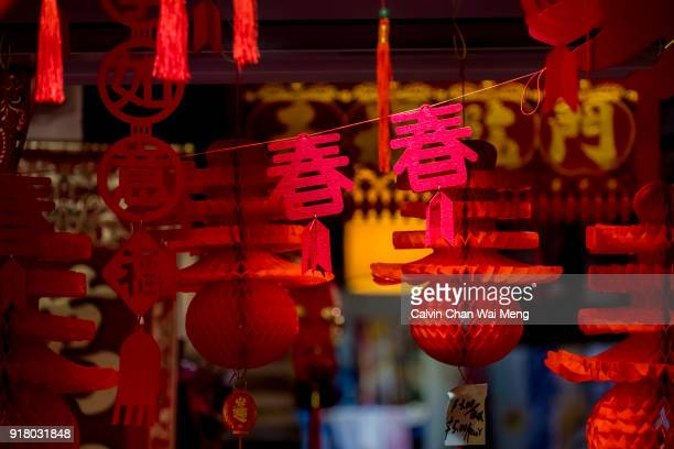 Red paper lantern and decoration