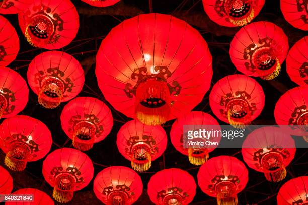 Red Paper Lanterns for Chinese New Year