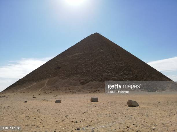 Red Pyramid . Dahshur