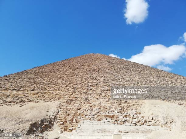 Red Pyramid of Snefru. Dahshur