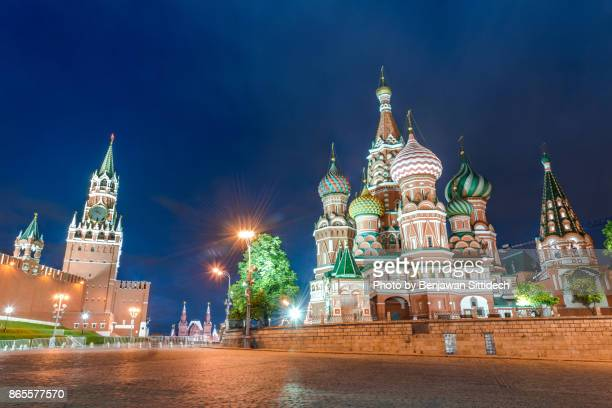 Red Square at night in Moscow, Russia