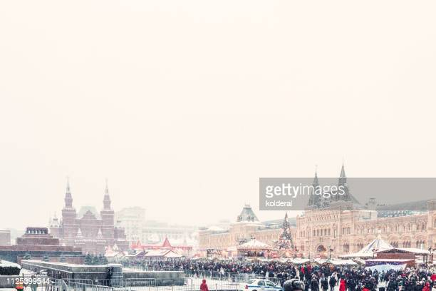 red square during christmas holidays - orthodox christmas stock pictures, royalty-free photos & images