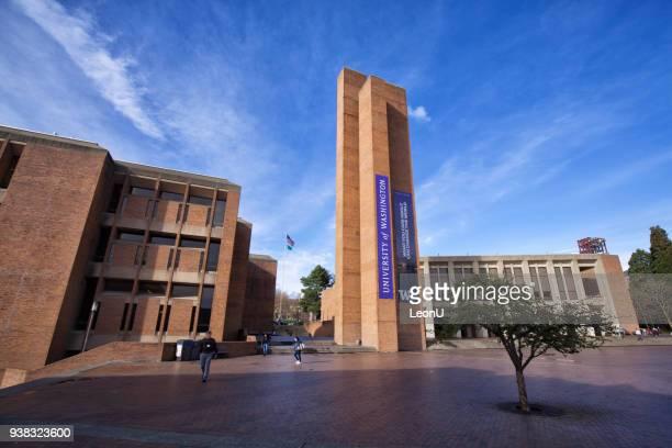 ワシントン大学キャンパス、ワシントン州、米国の赤の広場 - ワシントン大学 ストックフォトと画像