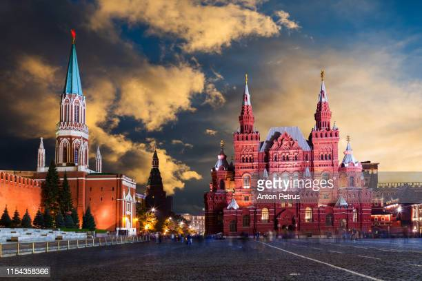 red square, moscow kremlin at sunset. moscow, russia - ロシア ストックフォトと画像