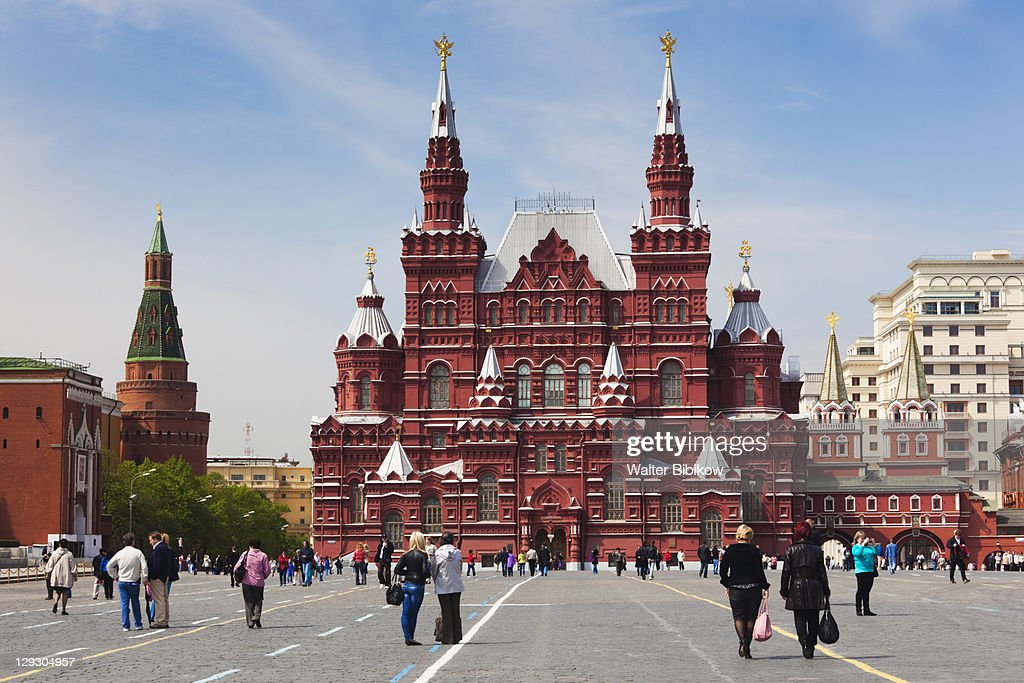 Red Square, State History Museum : Stock Photo