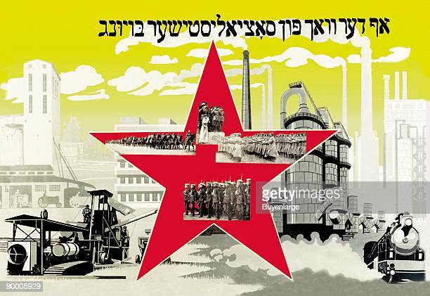 Red Star centralized over factory whowing workers organized for the famous 5 Year plans