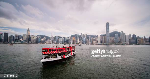 Red Star Ferry