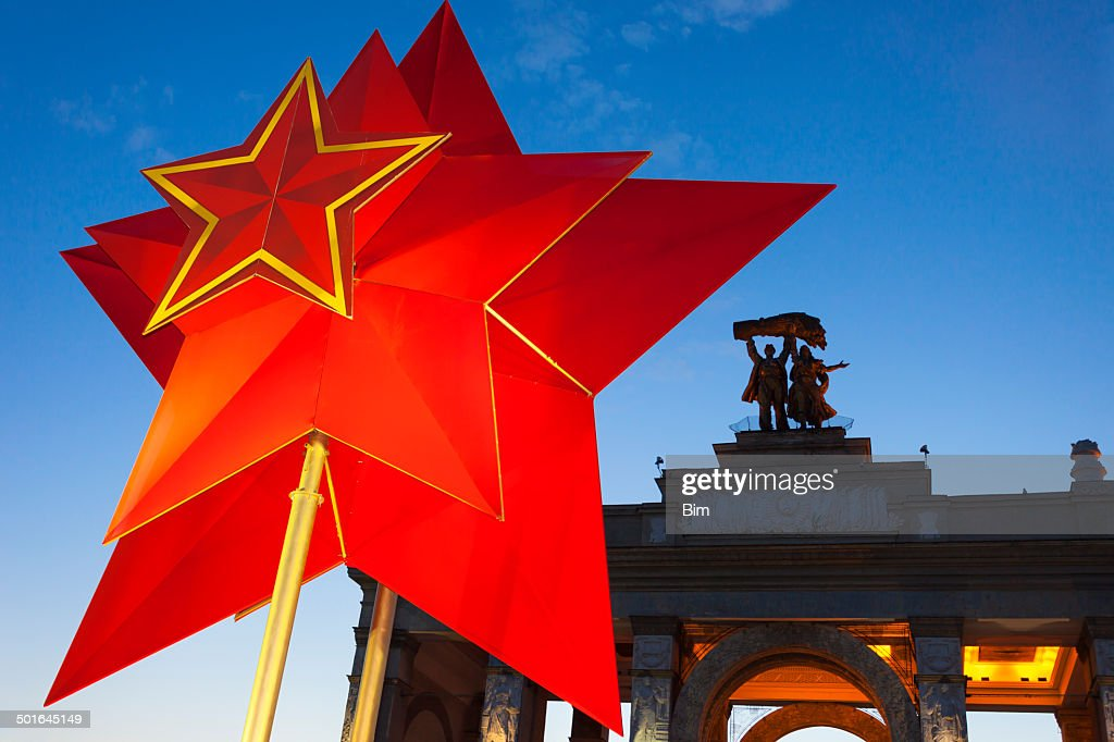 Red Star Symbol Of Communism In Moscow Russia Stock Photo Getty Images