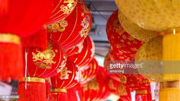 Red & Yellow lanterns for Chinese New Year decoration