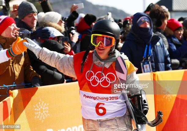 Redmond Gerard of the United States celebrates during the Snowboard Men's Slopestyle Final on day two of the PyeongChang 2018 Winter Olympic Games at...