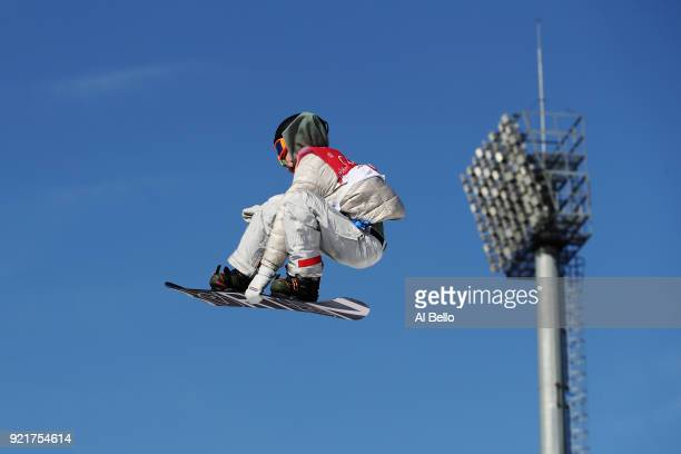 Redmond Gerard of the United States competes during the Men's Big Air Qualification on day 12 of the PyeongChang 2018 Winter Olympic Games at...
