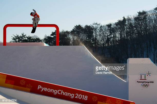 Redmond Gerard of the United States in action during a slope style training session ahead of the PyeongChang 2018 Winter Olympic Games at Bokwang...