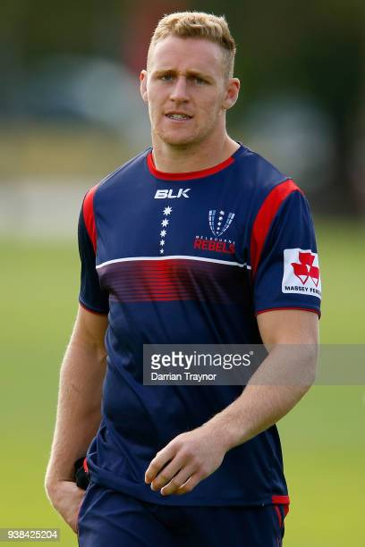 Reece Hodge looks on during a Melbourne Rebels Super Rugby training session at Goschs Paddock on March 27 2018 in Melbourne Australia