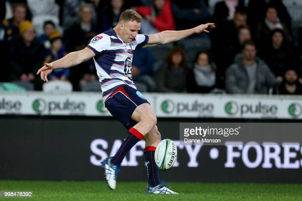 Reece Hodge of the Rebels takes a kick during the round 19 Super Rugby match between the Highlanders and the Rebels at Forsyth Barr Stadium on July...