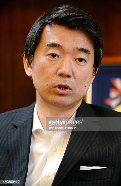 Reelected Osaka City mayor Toru Hashimoto speaks during the Asahi Shimbun interview on March 25 2014 in Osaka Japan