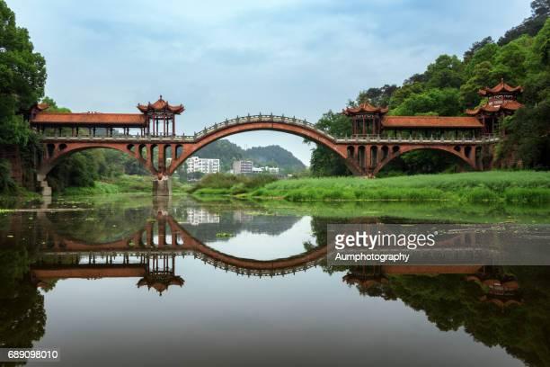 Refection of Haoshang Bridge.